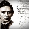 Bolyai Matematika Csapatverseny területi forduló